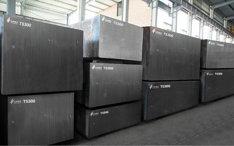 What are the types of plastic mould steel?